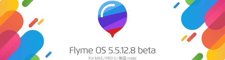 Flyme 5.5.12.8 Beta rilasciata per il Meizu MX5, per il Meizu PRO 5 e per il Meizu Blue Charm Metal – (Download)