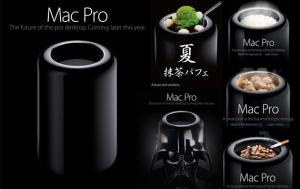 MacPro 570x360