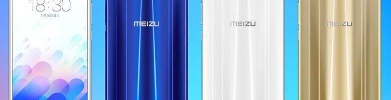 Meizu M3X ufficiale: il nuovo smartphone di fascia media di Meizu