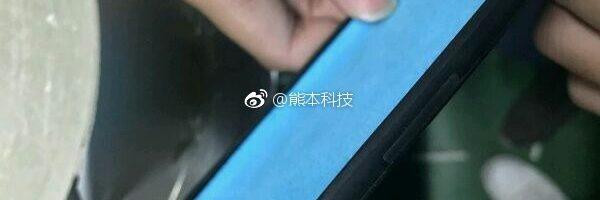OnePlus 5: le immagini della cover confermano la presenza della doppia fotocamera posteriore
