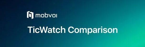 TicWatch: quale comprare? Ecco le caratteristiche dei vari smartwatch di Mobvoi