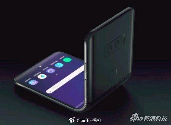 """Samsung pensa ad uno """"smartphone a conchiglia"""" con display pieghevole"""