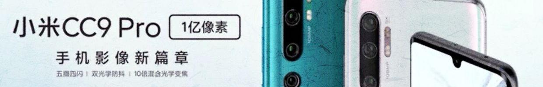 Xiaomi Mi CC9 Pro (Mi Note 10) dovrebbe garantire ottimi scatti con zoom 50x – (Video)