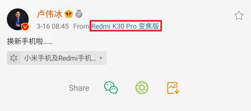 Redmi K30 Pro Zoom Edition esiste. La conferma arriva da Lu Weibing general manager di Redmi 1