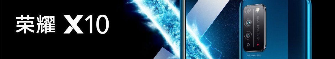 Honor X10 ufficiale: un nuovo ed interessante smartphone di fascia media