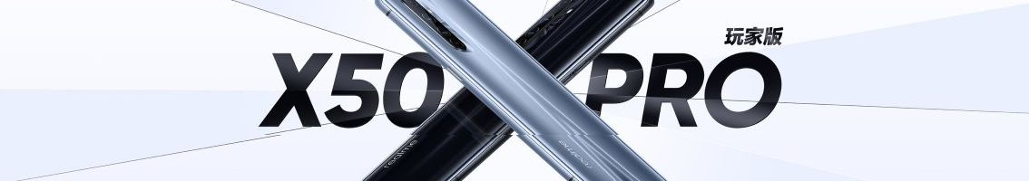 Realme X50 Pro Player Edition ufficiale: un X50 Pro per i gamers