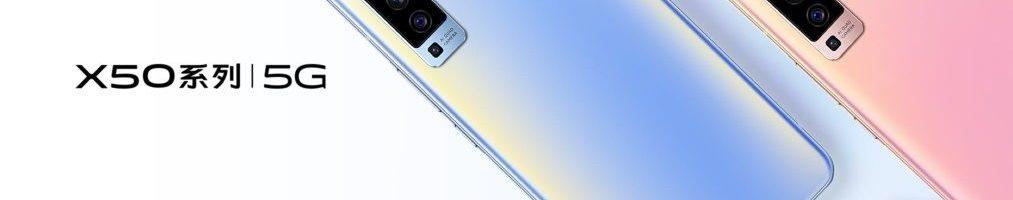 Vivo X50 ufficiale: uno smartphone di fascia media molto interessante