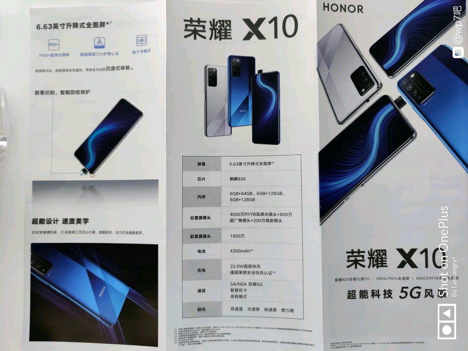 1 - Honor X10