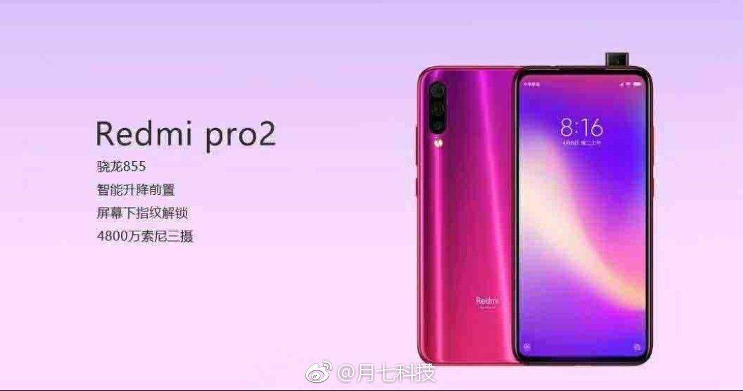 1 - Redmi Pro 2