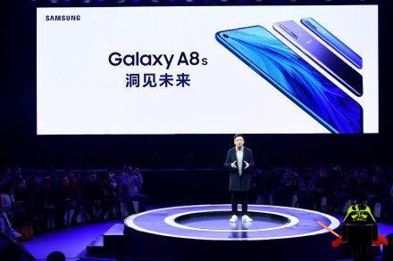 1 - Samsung Galaxy A8s