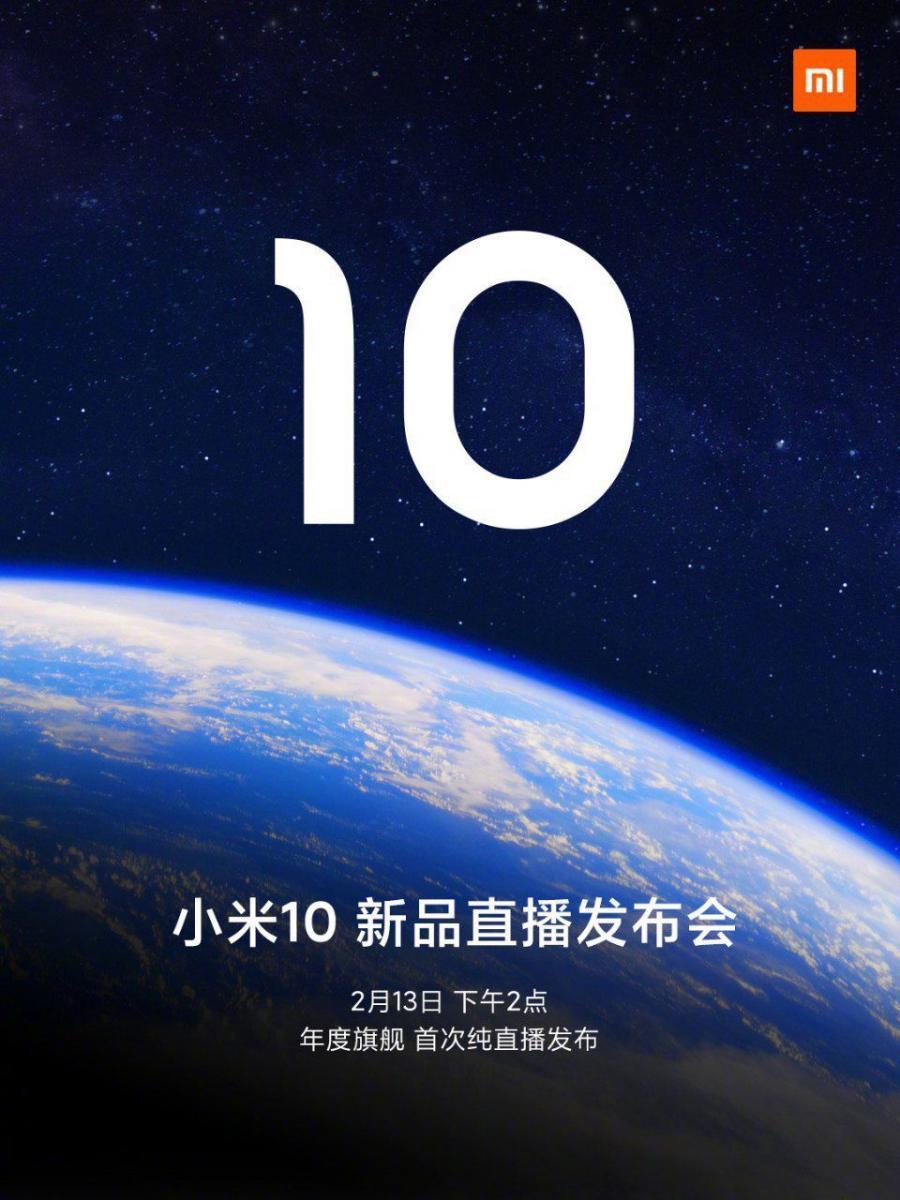 1 - Xiaomi Mi 10