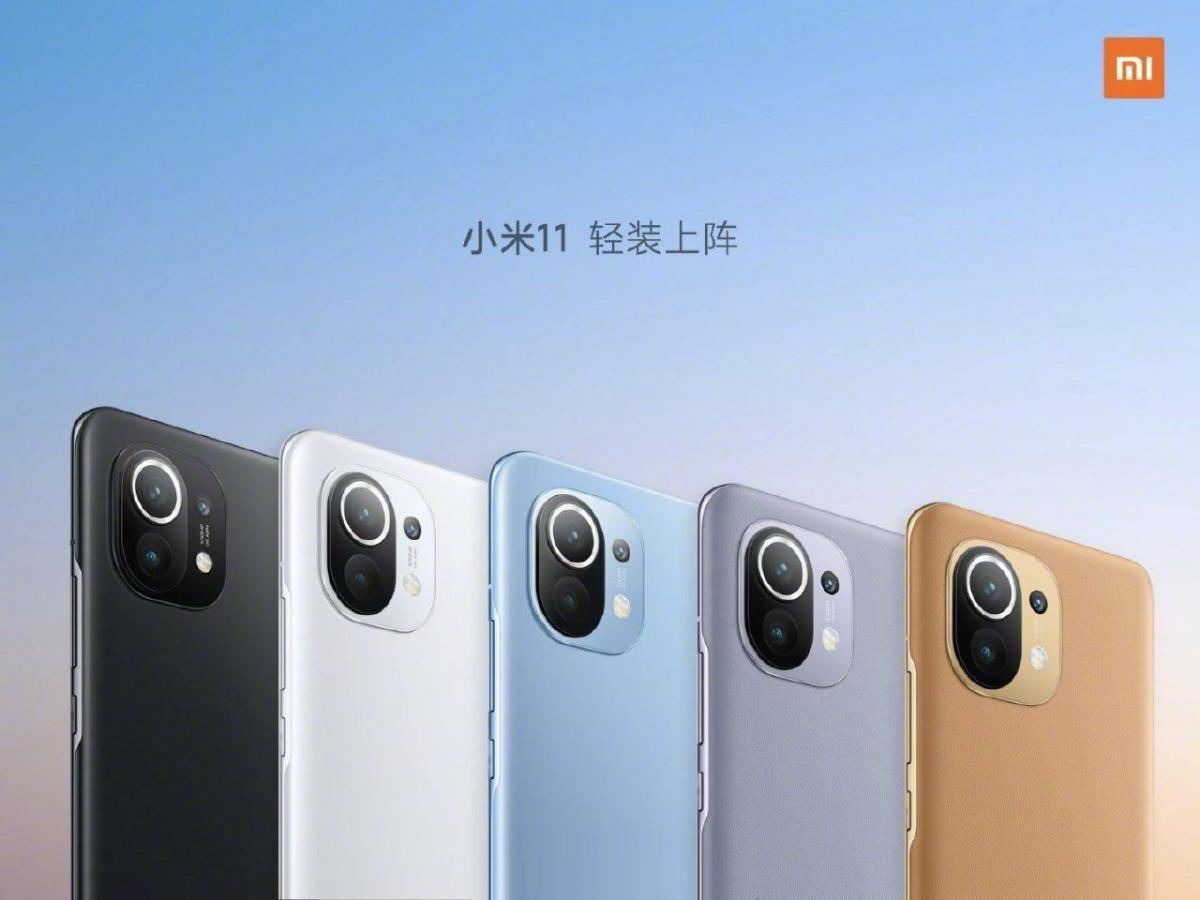 1 - Xiaomi Mi 11