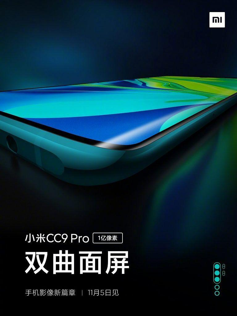 1 - Xiaomi Mi CC9 Pro