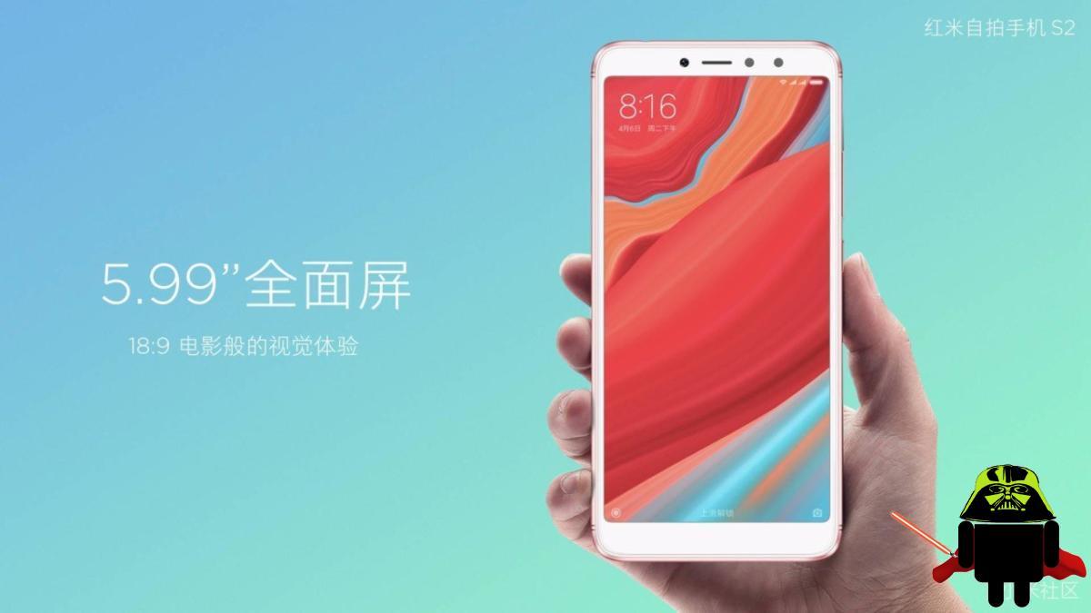 1 - Xiaomi Redmi S2