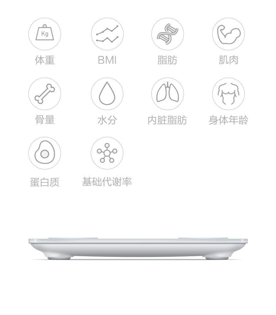Bilancia-smart-Yunmao-Good-Light-Mini-2-2