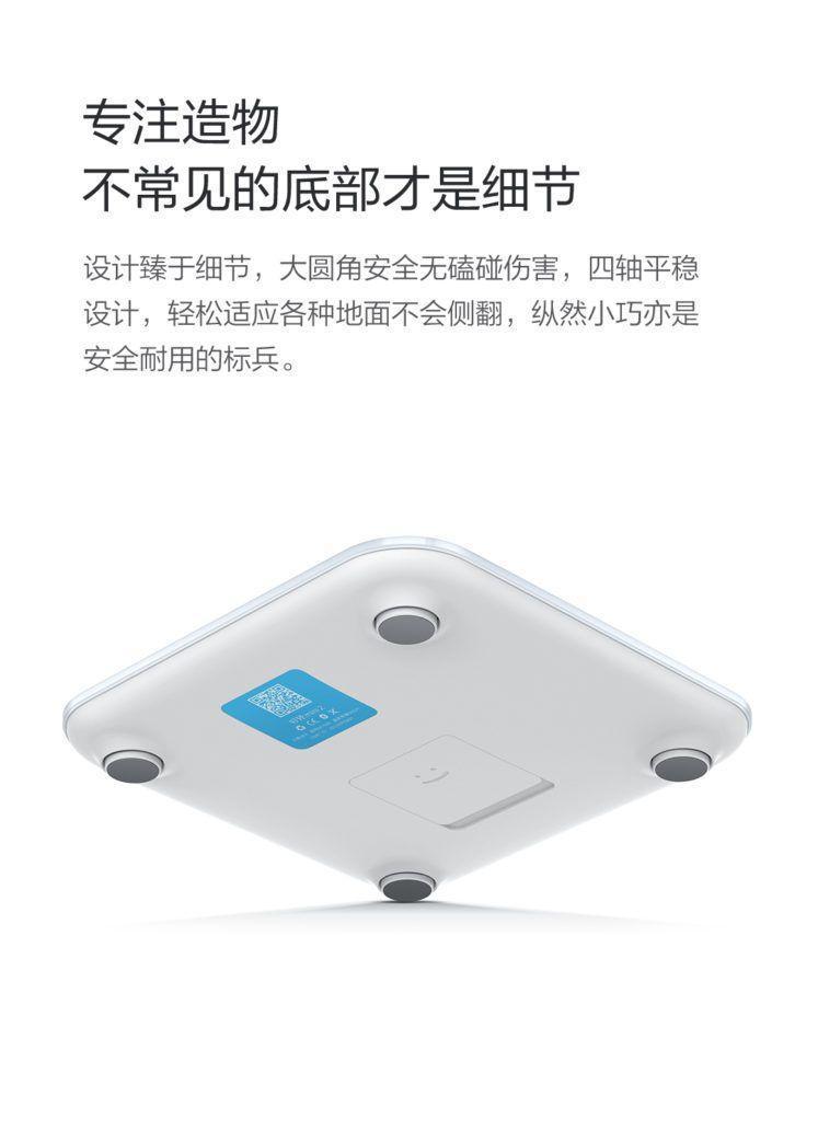 Bilancia-smart-Yunmao-Good-Light-Mini-2-4