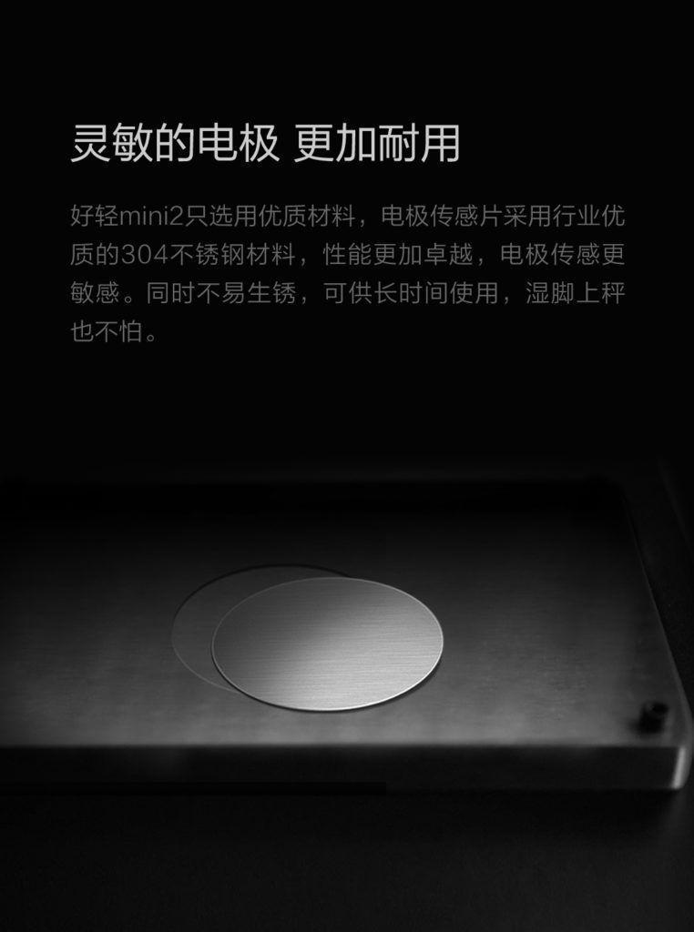 Bilancia-smart-Yunmao-Good-Light-Mini-2-6