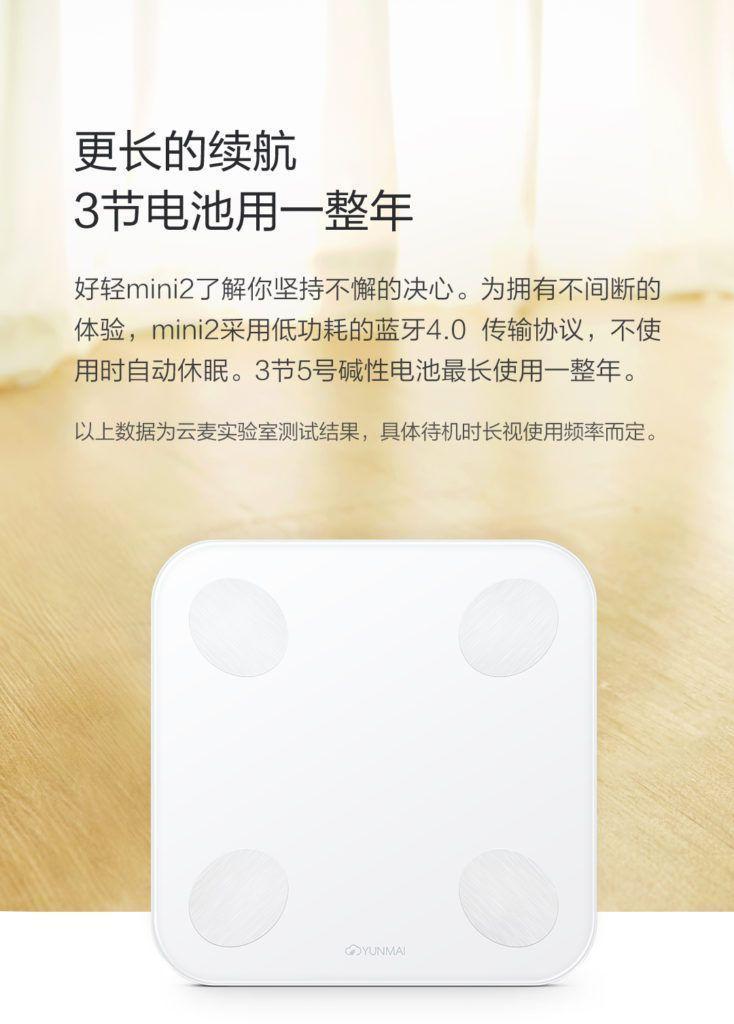 Bilancia-smart-Yunmao-Good-Light-Mini-2-8