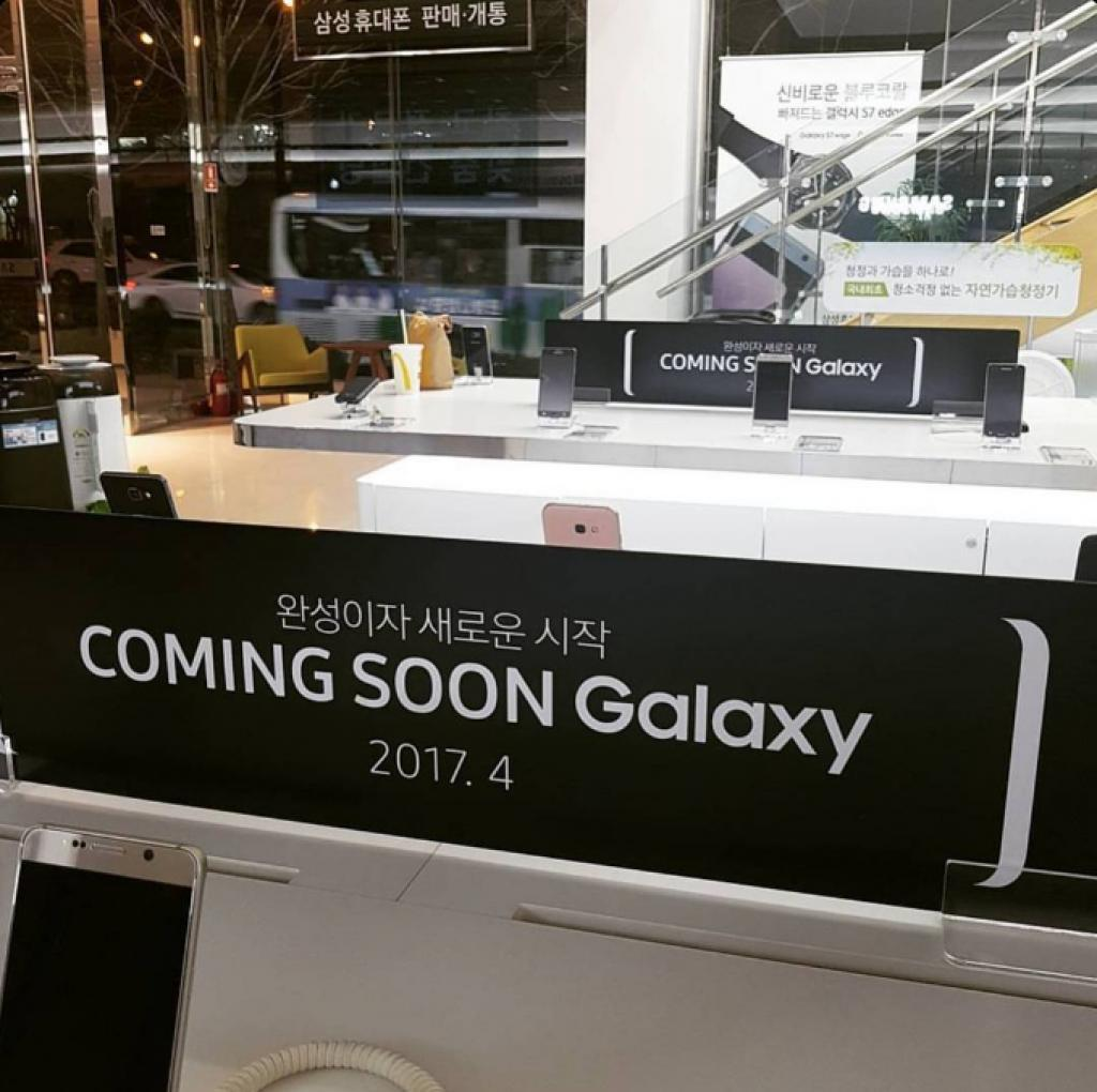 Galaxy-S8-leaked-promo-poster-2