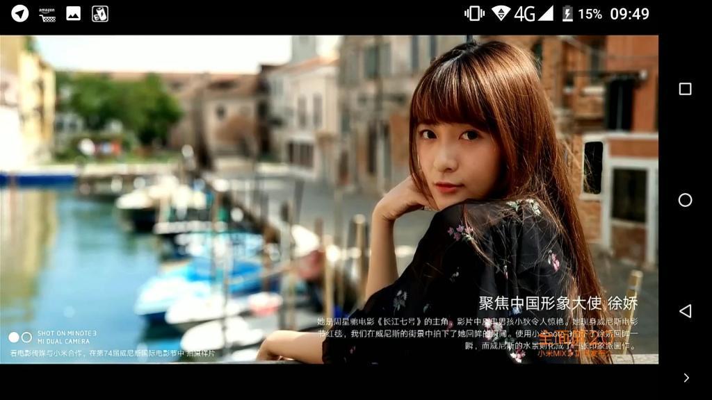 XiaomiMiNote3-16