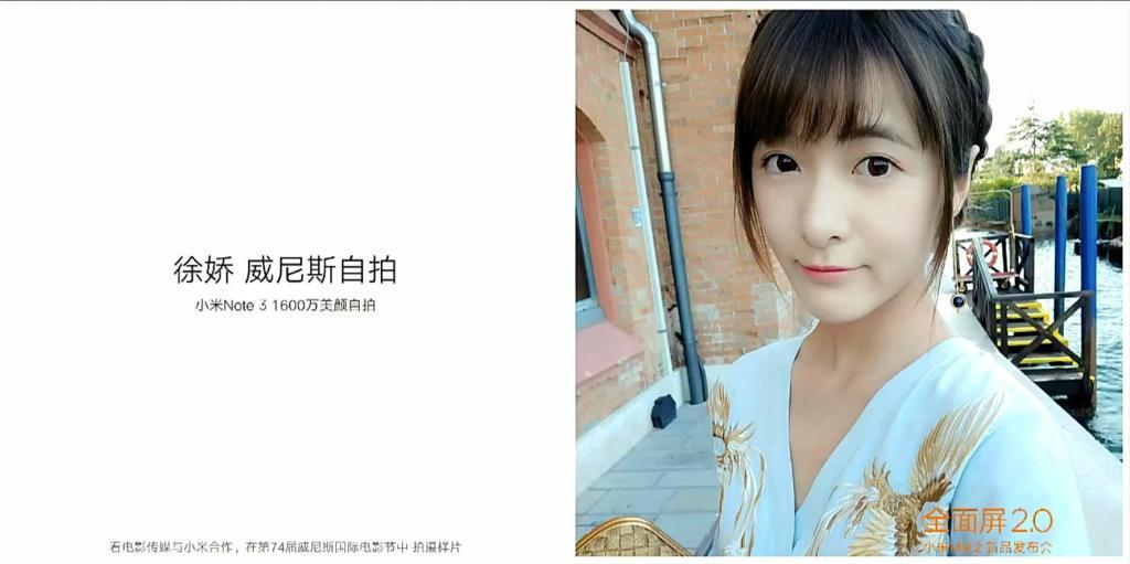 XiaomiMiNote3-25